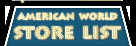 AMERICAN WORLD SHOP